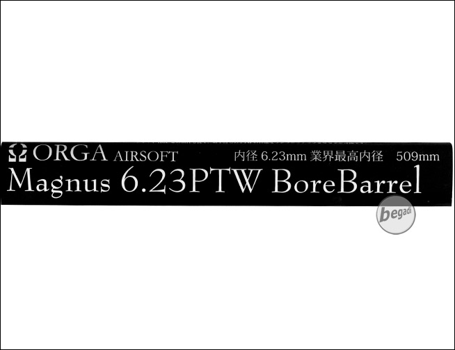 orga magnus ptw bore barrel 509mm frei ab 18 j. Black Bedroom Furniture Sets. Home Design Ideas