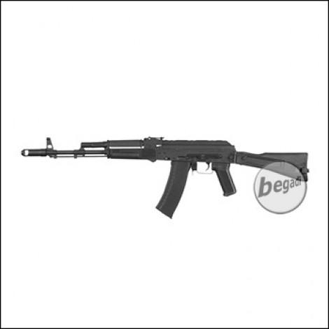 "Begadi AK 101 Sport ""Gen.3 Internal Mosfet"" S-AEG, schwarz (frei ab 18 J.)"