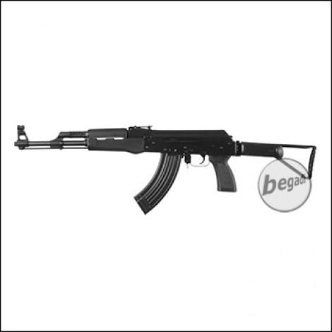 RealSword AK Type 56-2 S-AEG, schwarz (frei ab 18 J.)