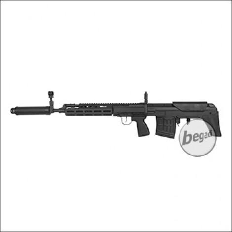 "Begadi SVU Sport Sniper Rifle ""SD Edition"" S-AEG (frei ab 18 J.)"