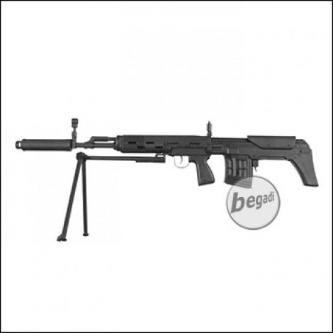 """Begadi SVU Sport Sniper Rifle """"Classic mit Bipod"""" S-AEG (frei ab 18 J.)"""
