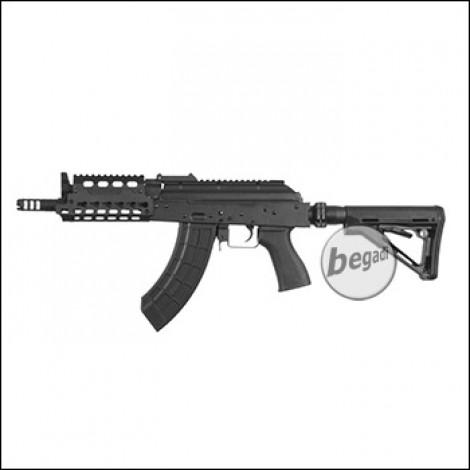 "Begadi AK MSU Tactical Sport ""Gen.3 Internal Mosfet"" S-AEG (frei ab 18 J.)"