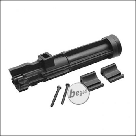 Army Armament R60 - Loading Nozzle Set
