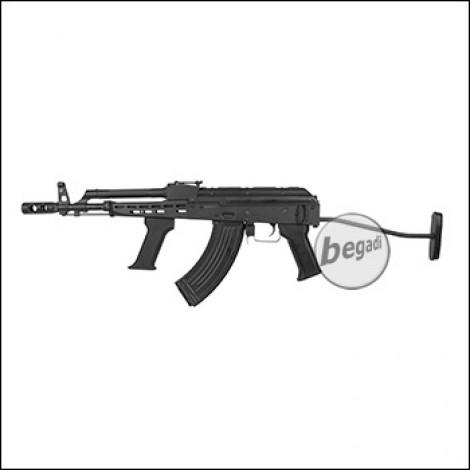 S&T ST-65 S-AEG (frei ab 18 J.)