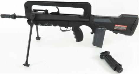 Cybergun FAMAS S-AEG (Frei ab 18 J.)