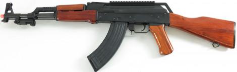 RealSword AK Type 56 S-AEG, schwarz (frei ab 18 J.)