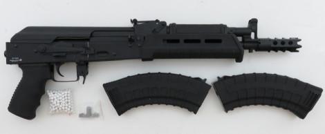 "Begadi AK 104 Sport Compact Tactical ""Gen.3 Internal Mosfet"" < 0,5 Joule AEG (frei ab 16 J.)"