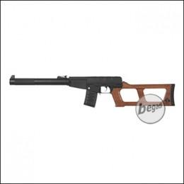 S&T VSS S-AEG -Holzoptik- (frei ab 18 J.)