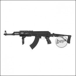 "Begadi AK Sport ""Tactical"" S-AEG mit Klappschaft (frei ab 18 J.)"