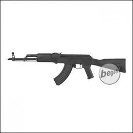 """Lonex AK / LK """"Regular Version"""" (frei ab 18 J.)"""