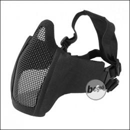 """Begadi """"FLEX"""" Gesichtsschutz Maske mit 2-Punkt Kopfband - schwarz"""