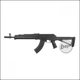 "Begadi AK M Sport ""Gen.3 Internal Mosfet"" S-AEG mit Polymer Skeleton Stock (frei ab 18 J.)"