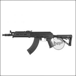 """Begadi AK 104 Sport Regular Tactical """"Gen.3 Internal Mosfet"""" S-AEG (frei ab 18 J.)"""