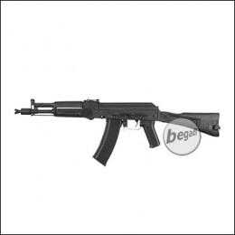 """Begadi AK 105 Sport """"Gen.3 Internal Mosfet"""" S-AEG (frei ab 18 J.)"""
