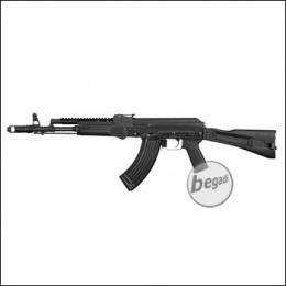"E&L AK 103 K ""Diamond Series"" S-AEG mit Begadi CORE EFCS / Mosfet (frei ab 18 J.)"