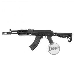 "E&L AK 104 PMC ""Diamond Series"" S-AEG mit Begadi CORE EFCS / Mosfet (frei ab 18 J.)"