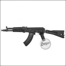 """E&L AK 104 """"Diamond+ Series"""" S-AEG mit Begadi CORE EFCS / Mosfet (frei ab 18 J.)"""