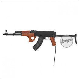 """Begadi AK Sport M """"AKMSU"""" -MANCRAFT HPA- Version (frei ab 18 J.)"""