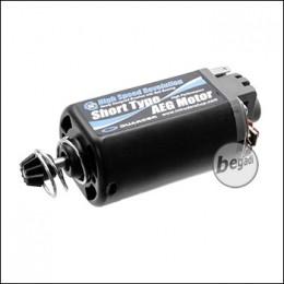Guarder High Speed Revolution Motor, blau -kurz-