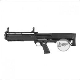 Marui KSG Gas Shotgun (frei ab 18 J.)
