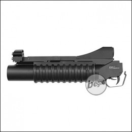 S&T M203 Heavyweight Metall Grenade Launcher -short- (frei ab 18 J.)