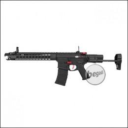 "VFC Avalon ""LEOPARD Carbine"" S-AEG -lang- (frei ab 18 J.)"