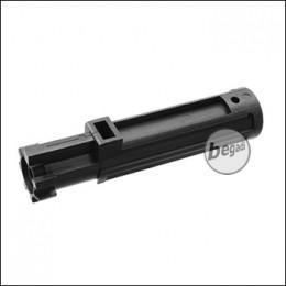 VFC VR-16 / HK416 / M4 GBB - Loading Nozzle ( Gen.3 )