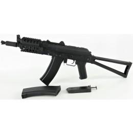 Begadi AK S 74 UN Sport S-AEG mit Rail, schwarz (frei ab 18 J.) + ASCU + Tuning