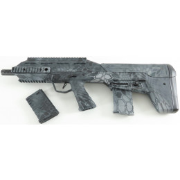 "APS Urban Assault Rifle UAR501 ""Regular Edition"" AEG -TYPHON- (frei ab 16 J.) + Downgrade auf 0,5 Joule"