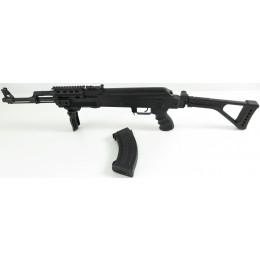 "Begadi AK Sport ""Tactical"" -Gen.2- S-AEG mit Klappschaft (frei ab 18 J.)"